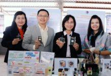 นักวิจัย วว. ผลิตน้ำหอมจากขนแพะ สำเร็จเป็นรายแรกของไทย แนวโน้มเติบโตได้ดี
