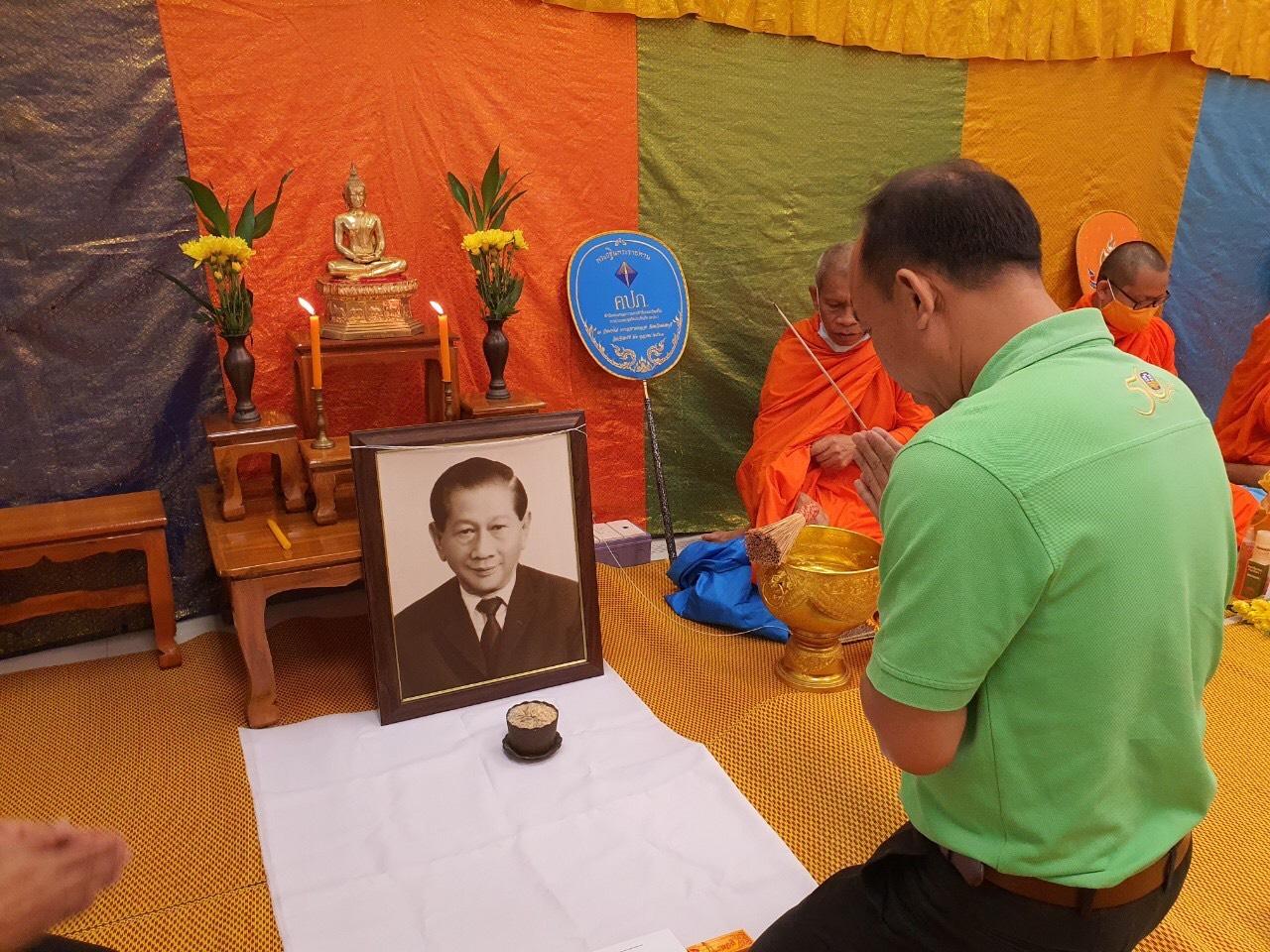 ธ.ก.ส.นนทบุรี ทำบุญสถาปนาครบรอบ 54 ปี