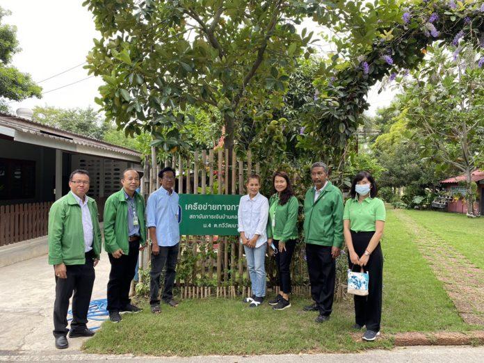 ผู้อำนวยการ ธ.ก.ส.นนทบุรี ลงพื้นที่ธุรกิจชุมชนสร้างไทย-ไทรน้อย