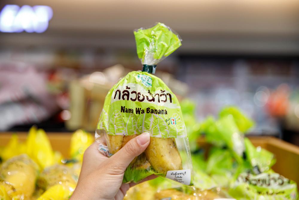 กล้วยน้ำว้า JIB ยอดพุ่งช่วงโควิด ส่งขายร้าน 7-11