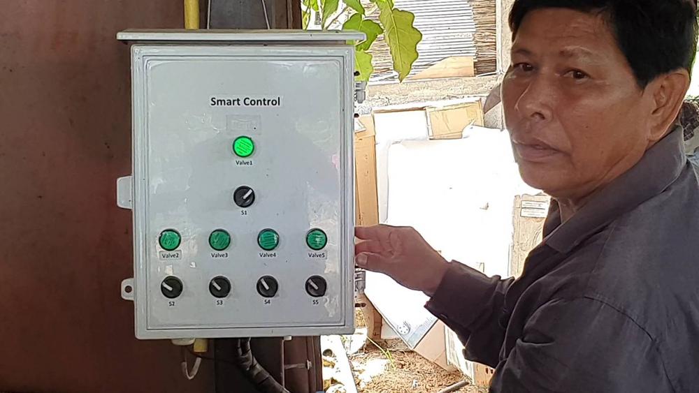 Digital for Farmer เพื่อเกษตรกรไทย
