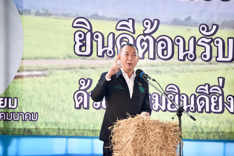 """เกษตรฯ ปลุกใจ """"เกษตรกรยุคใหม่ ร่วมใจหยุดเผา"""""""