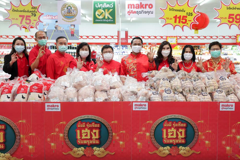 แม็คโคร หนุนบริโภคเนื้อสัตว์ปลอดภัยช่วงตรุษจีน