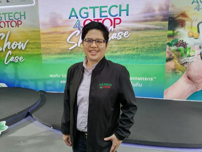 NIA โชว์ผลงานเชื่อมระบบตลาดรูปแบบใหม่ จับคู่สตาร์ทอัพด้านเกษตรและสินค้าเกษตรอัตลักษณ์พื้นถิ่น ร่วมพัฒนาผลิตภัณฑ์และส่งเสริมการตลาดบนแพล็ตฟอร์มออนไลน์ สร้างยอดขายสุดปัง เติบโตเพิ่มขึ้น 10 เท่า!!!!