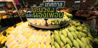 """โลตัส สนับสนุนเกษตรกรสวนมะม่วง รับซื้อมะม่วงกว่า 3,200 ตัน จับมือกรมการค้าภายใน เปิดตัว """"เทศกาลมะม่วงและผองเพื่อน"""" ชวนคนไทยบริโภคผลไม้ไทย"""