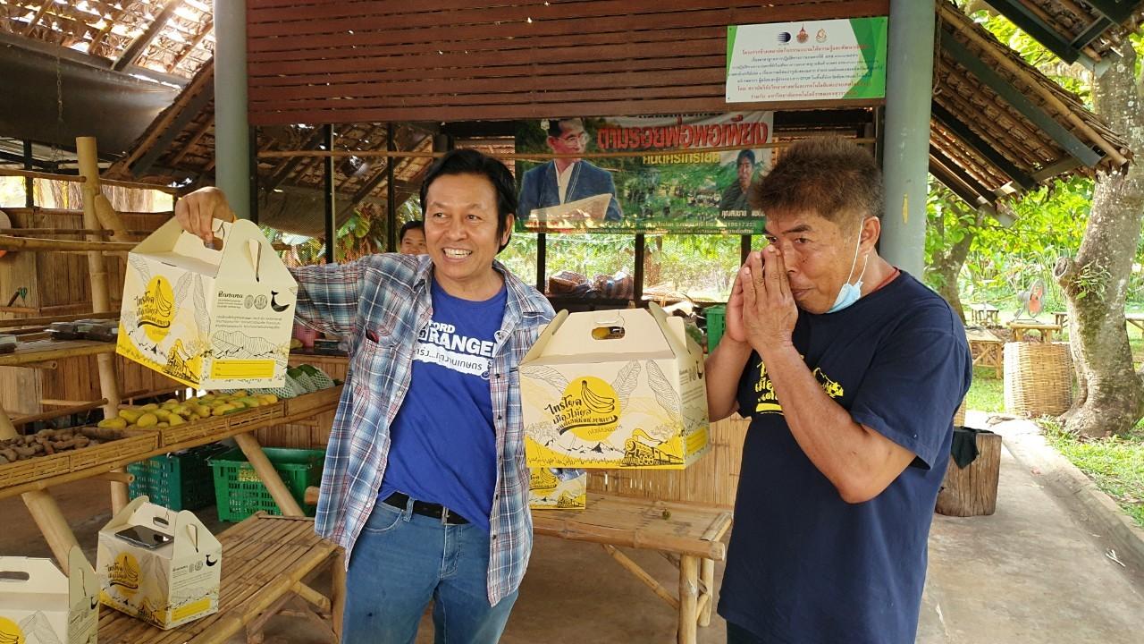 คุณสมชายมอบกล้วยไข่สุดแสนอร่อยคนละ 1 กล่อง