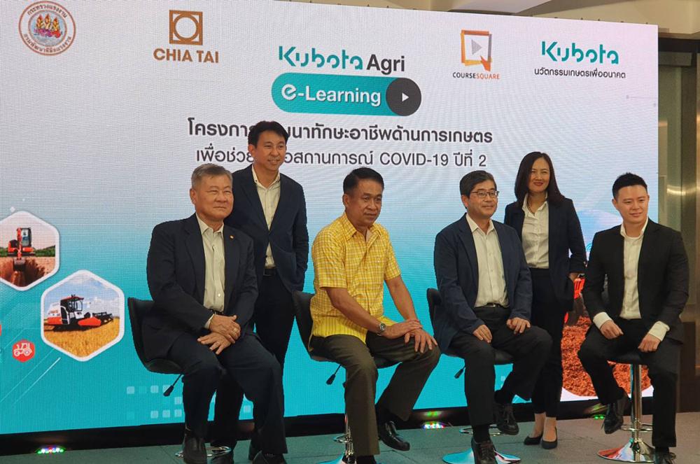 การผนึกกำลังครั้งนี้เพื่อเกษตรกรไทย