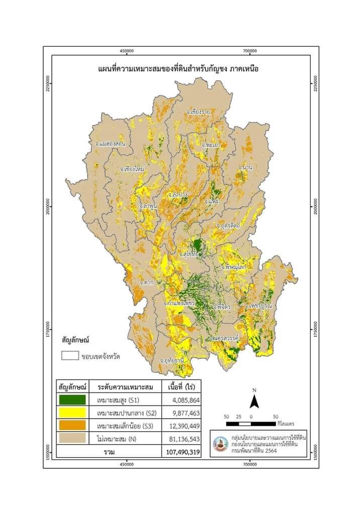 อธิบดีกรมวิชาการเกษตรโพสเฟสบุ๊คโซนนิ่งปลูกกัญชง มีพื้นที่เหมาะสมสูง 6.69 ล้านไร่เท่านั้น