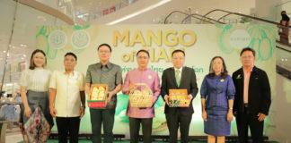 """เปิดแล้วงาน """"Mango of SIAM ที่สุดแห่งมะม่วงไทย ถูกใจทั่วโลก"""" โดยกระทวงเกษตรฯ ร่วมมือกับห้างไอคอนสยาม"""