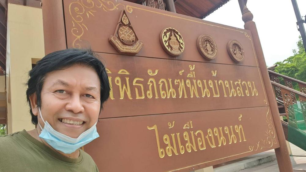 เกษตรก้าวไกล ขอเชิญชวนคนไทยทุกคนตามหาสุดยอดทุเรียนพื้นเมืองไทย...