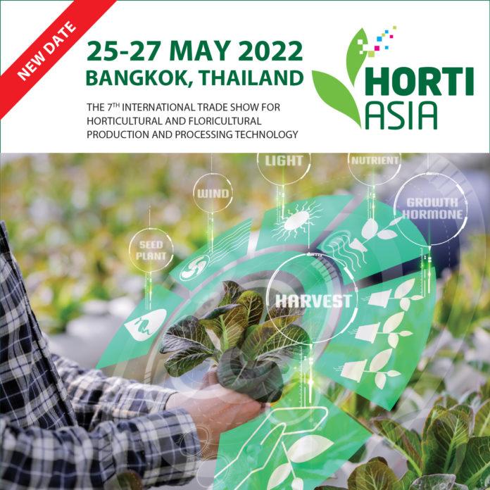 งาน AGRITECHNICA ASIA (อะกริเทคนิก้า เอเชีย) และ HORTI ASIA (ฮอร์ติ เอเชีย) : ประกาศตารางการจัดงานแสดงสินค้าและอีเว้นท์ในปี 2564-2565