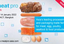 ประกาศกำหนดการจัดงาน Meat Pro Asia (มีท โปร เอเชีย) เป็นเดือนมกราคม 2565 เนื่องจากข้อจำกัดในการเดินทางระหว่างประเทศ