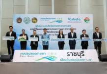 """สยามคูโบต้า จับมือจังหวัดราชบุรี ปั้นโมเดล """"เมืองปลอดการเผา"""" แก้ไขปัญหาฝุ่นละออง PM 2.5 มุ่งพัฒนาภาคเกษตรกรรมอย่างยั่งยืน"""