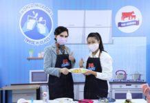 """กระทรวงเกษตรฯ กระตุ้นคนไทยดื่มนมมากขึ้น เตรียมจัดงาน """"วันดื่มนมโลก"""" ผ่านออนไลน์"""