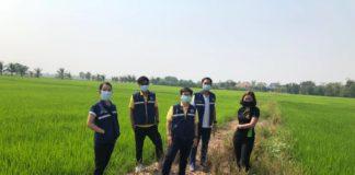 สศท.6 เปิดผล Focus Group 'บางพลวงโมเดล' ปราจีนบุรี ต้นแบบการจัดการพื้นที่ภัยพิบัติ