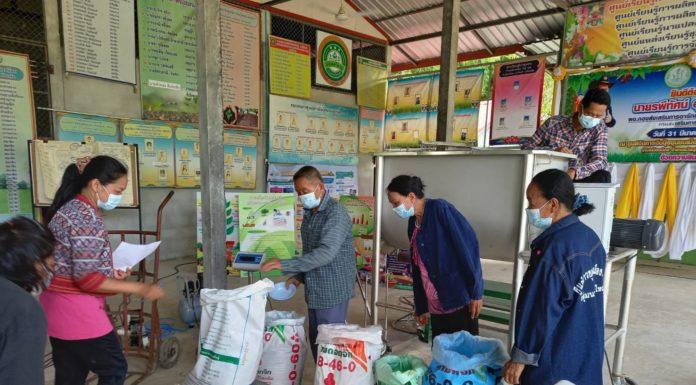 เกษตรเผยข่าวดี โครงการพัฒนาธุรกิจบริการดินและปุ๋ยเพื่อชุมชน พร้อมให้บริการแล้ว