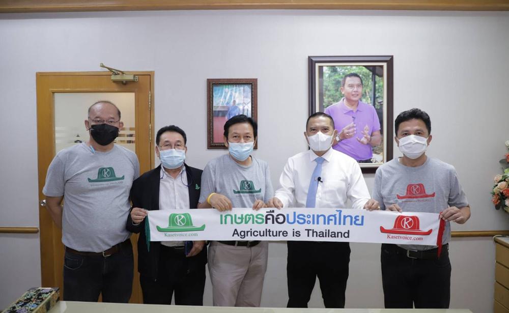 เกษตรคือประเทศไทย ต้องช่วยกันทำให้การเกษตรเจริญ