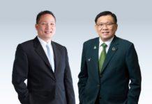 ธ.ก.ส.- กรุงไทย ผนึกกำลังยกระดับการบริการ พัฒนาและเสริมความเข้มแข็งสู่เศรษฐกิจฐานราก