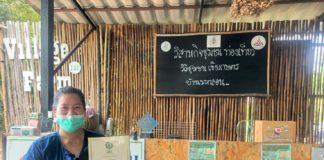วิสาหกิจชุมชนท่องเที่ยววิถีชุมชนเชิงเกษตรบ้านมหาสอน ลพบุรี คว้ารางวัลวิสากิจชุมชนดีเด่นระดับเขต ปี 64