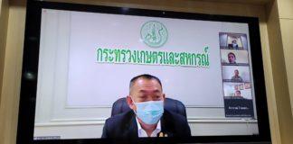 เกษตรฯ แถลงส่งออกเกษตรไทย 6 เดือน พุ่ง 716,581 ล้านบาท ขณะที่โควิด-19 กระทบการบริโภค 5 เดือน เสียหาย 13,895 ล้านบาท