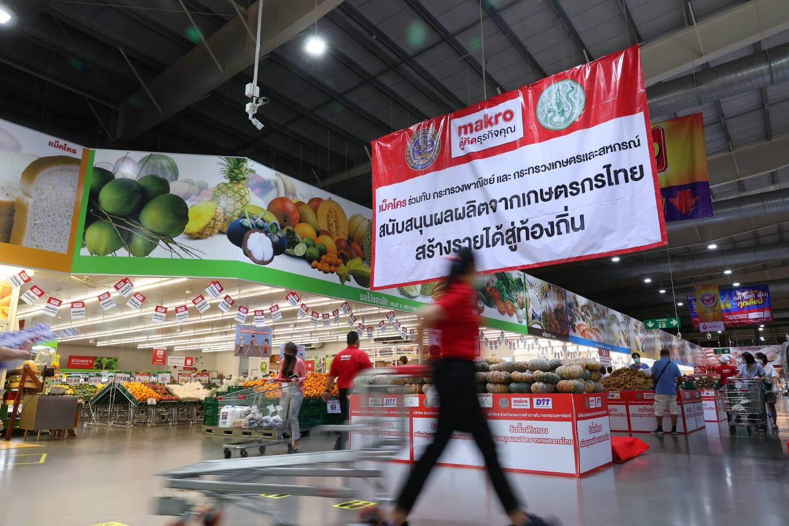 แม็คโคร รับซื้อตรงมังคุดใต้กว่า 300 ตัน ช่วยชาวสวนฝ่าวิกฤตโควิด เร่งกระจายทั่วประเทศ
