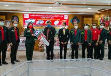 ธ.ก.ส.นนทบุรี จับรางวัลเงินฝากออมทรัพย์ทวีโชคครั้งที่ 1/2564 ทั้งรถ SUV รถเก๋ง ทองคำ มูลค่ากว่า 4.8 ล้านบาท