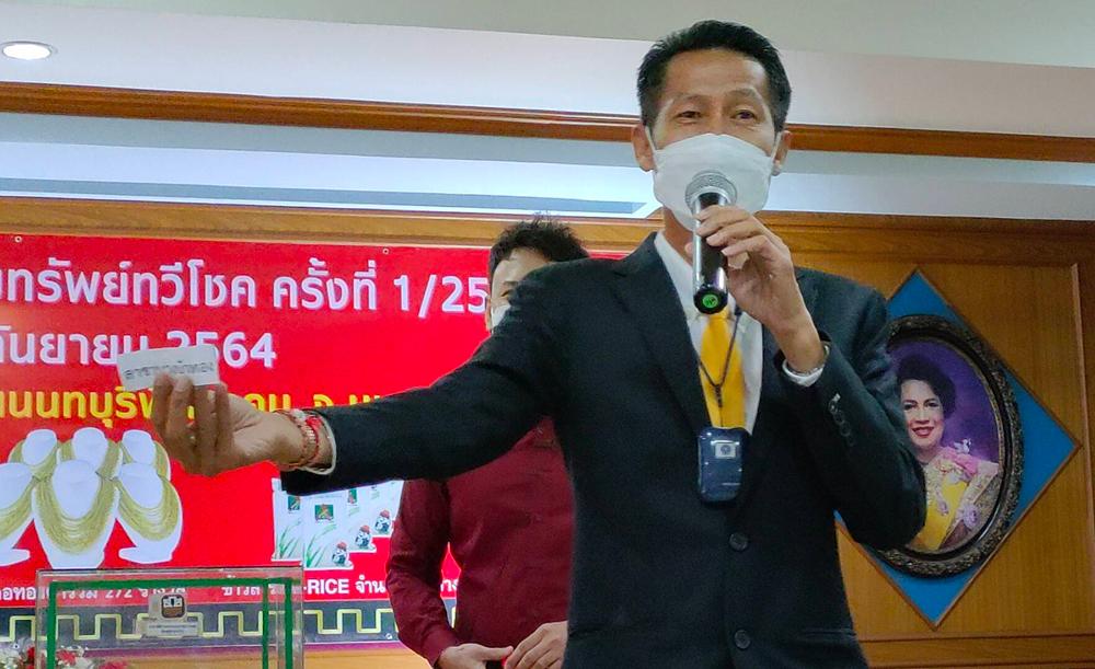 ธ.ก.ส.นนทบุรี จับรางวัลเงินฝากออมทรัพย์ทวีโชคครั้งที่ 1/2564