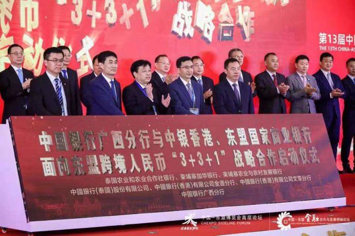 ธ.ก.ส. จับมือกลุ่ม Bank of China ร่วมพัฒนาธุรกิจ และสร้างโอกาสทางการตลาดให้เกษตรกรไทย