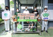 ซีพีเอฟ จับมือ SOS - GEPP ส่งอาหารปลอดภัย 12,000 มื้อช่วยเหลือกลุ่มเปราะบาง และร่วมดูแลสิ่งแวดล้อม