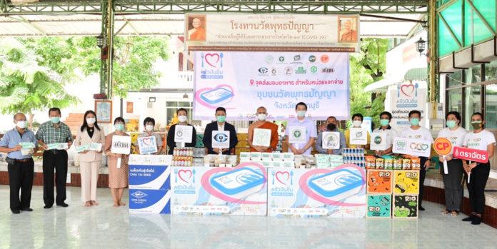 """กรมการแพทย์แผนไทยฯ-วัดพุทธปัญญา-มูลนิธิสืบนาคะเสถียร -พันธมิตรสื่อมวลชน-ซีพี-ซีพีเอฟ ร่วมขับเคลื่อน """"ครัวปันอิ่ม"""" ช่วยชาวนนทบุรี สู้ภัยโควิด-19"""
