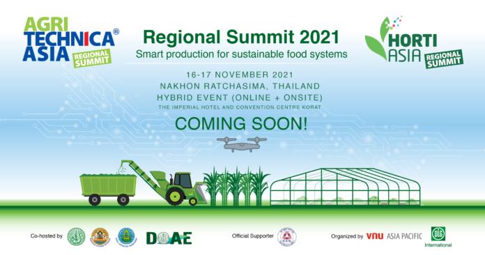 เปิดตัวงานประชุมสุดยอดอุตสาหกรรมเกษตรระดับภูมิภาค AGRITECHNICA ASIA & HORTI ASIA Regional Summit: การผลิตอัจฉริยะเพื่อระบบอาหารที่ยั่งยืน