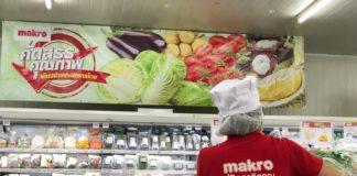 แม็คโคร เผย 10 อันดับผักขายดี ทุกเทศกาลกินเจ ย้ำเดินหน้าสนับสนุนเกษตรกรไทย สร้างรายได้มั่นคง ทุกสถานการณ์วิกฤต