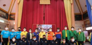รมว.คลัง และผู้บริหาร ธ.ก.ส. ลงพื้นที่เยี่ยมเยียนและมอบถุงยังชีพ ผู้ประสบภัยน้ำท่วม จ.พระนครศรีอยุธยา
